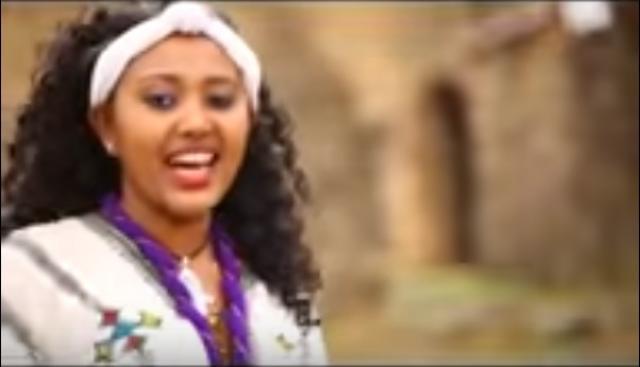 Fantaye Asmare - Yegondar Lij (New Traditional Ethiopian music 2016)