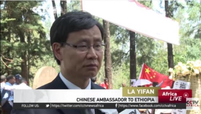 Chinese doctor remembered for contribution to Ethiopia - CCTV Africa