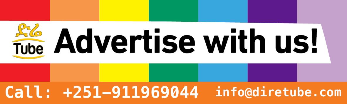 DireTube Advertisement