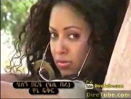Helen Berehe - Yene Fikir