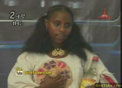 Ethiopian Idol - 2nd Round - Be'eli Melak - Mekele