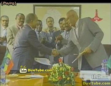 Ethiopian News - ETV Amharic Full News - Sept 24, 2010