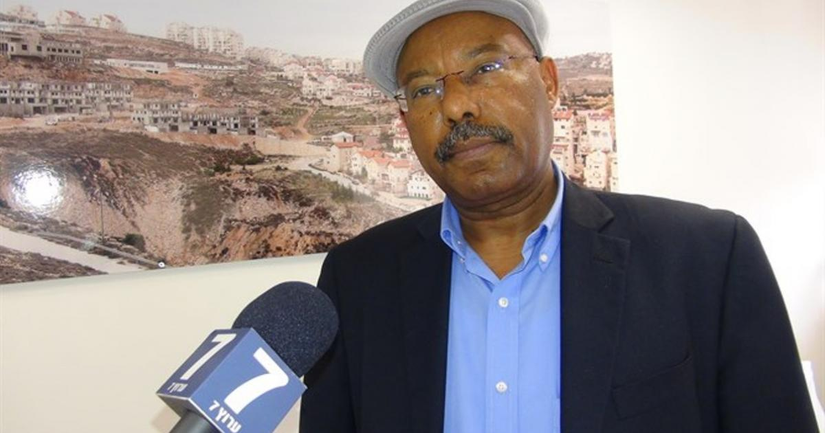 'Israel doesn't want Ethiopians'