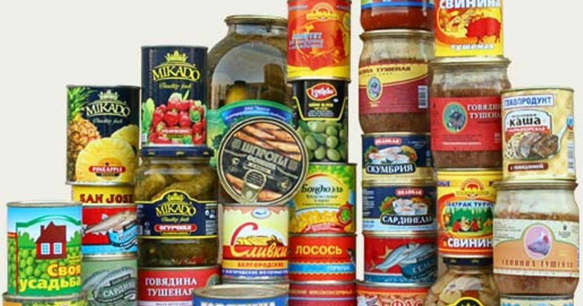 Ethiopia: A new canned vegetable complex