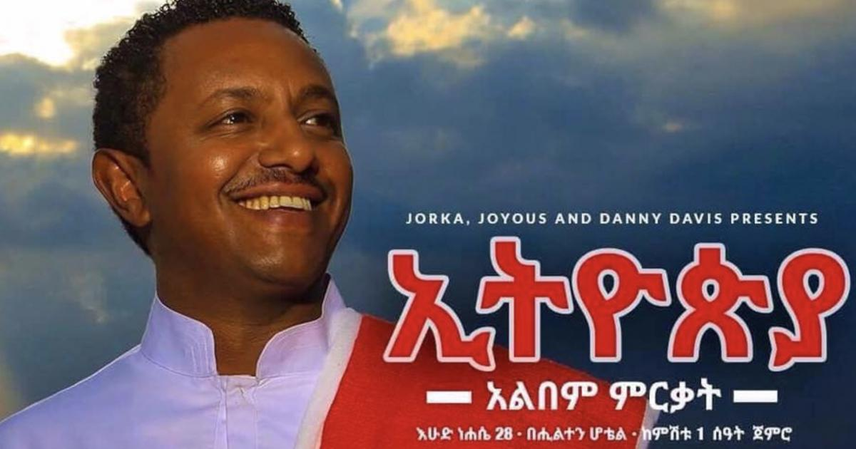 Ethiopia police stop Teddy Afro event in Addis Ababa