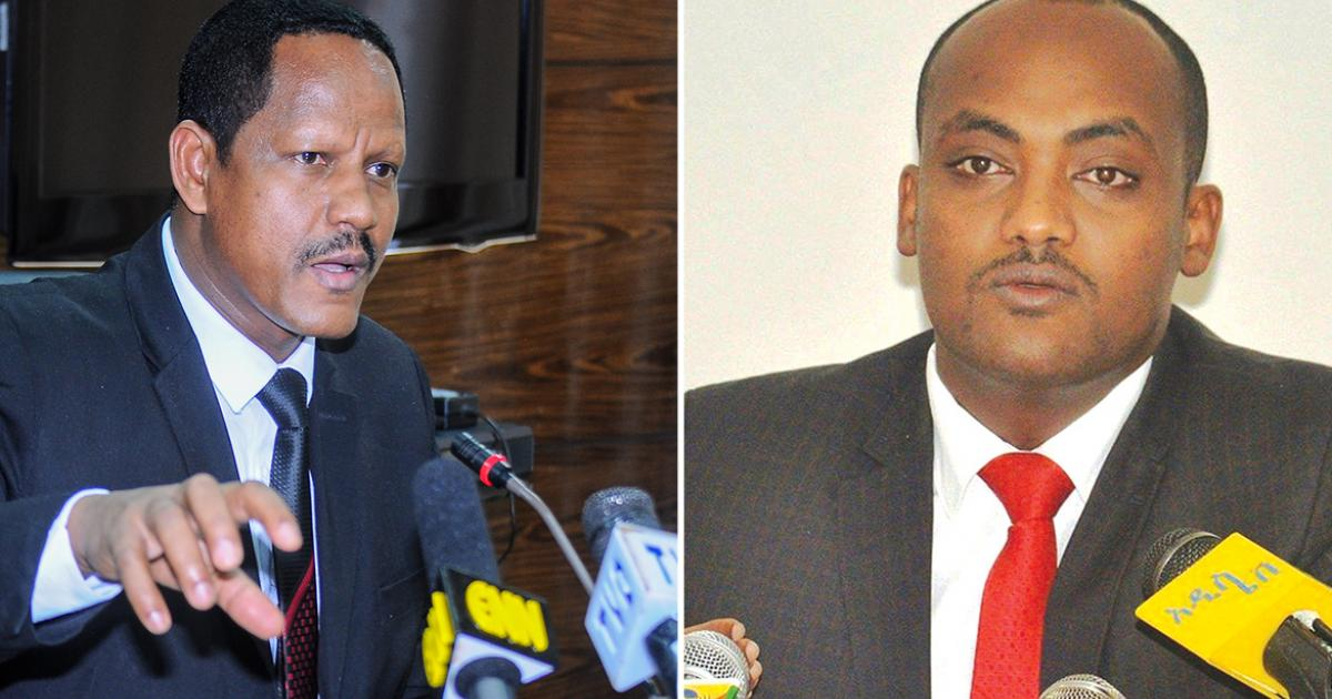 Gov't says don't have a clue about the leaked draft Oromia-Addis special interest proclamation