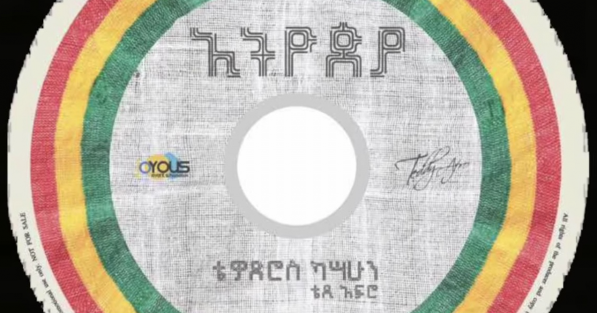 Teddy Afro's Ethiopia Song is Most Trending