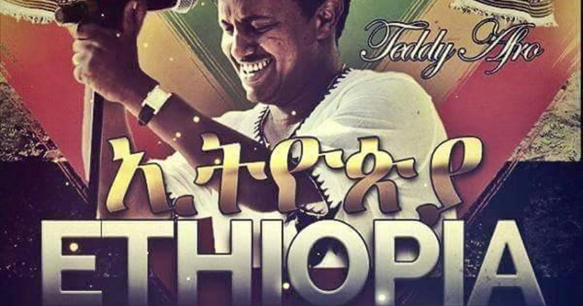 Teddy Afro album release date rescheduled for mid-ne...