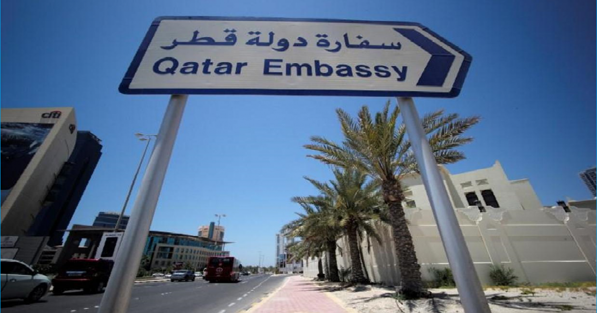 Chad orders Qatar to close embassy, expels diplomats