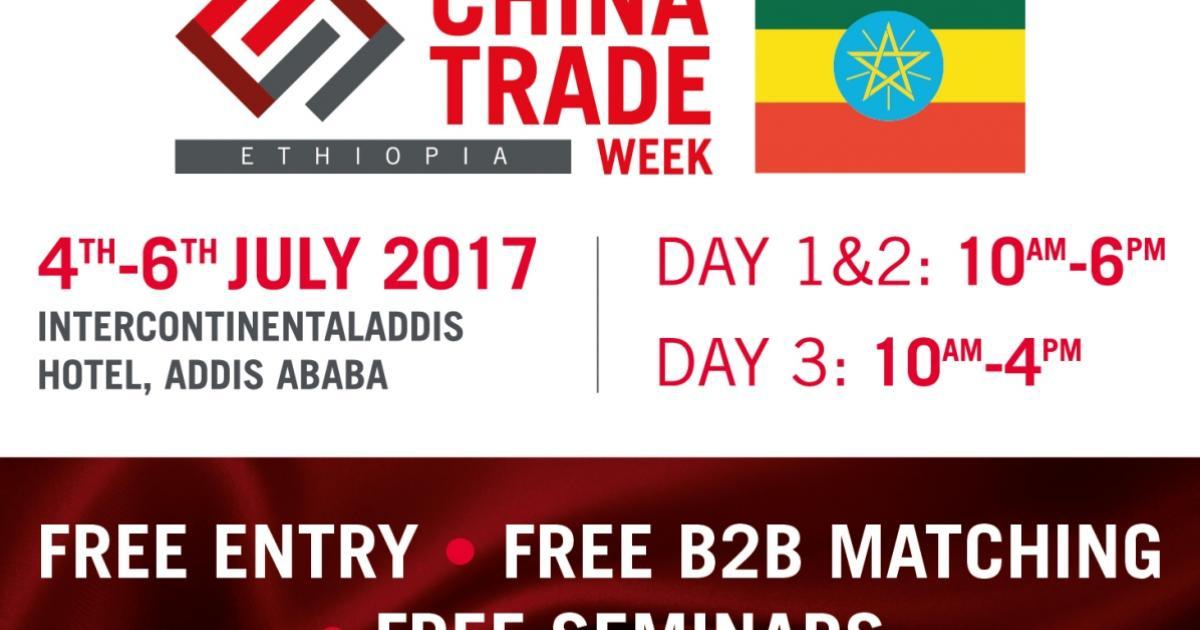Inaugural 'China Trade Week' to boost economic ties
