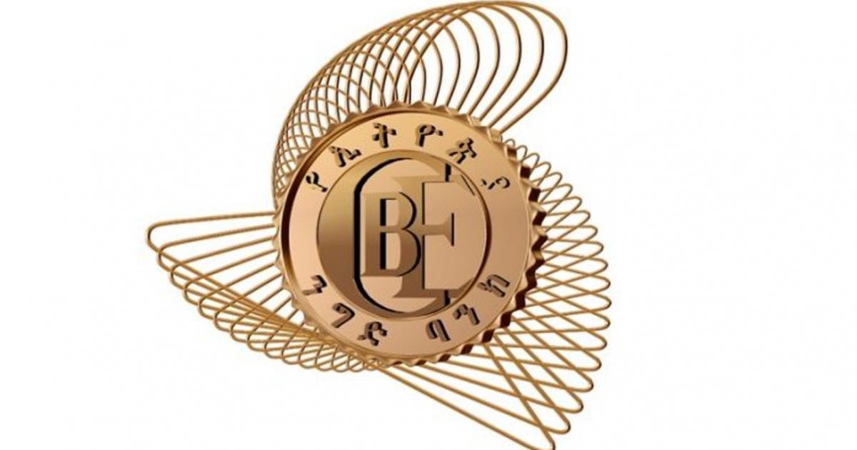 CBE at Half Trillion Birr in Assets