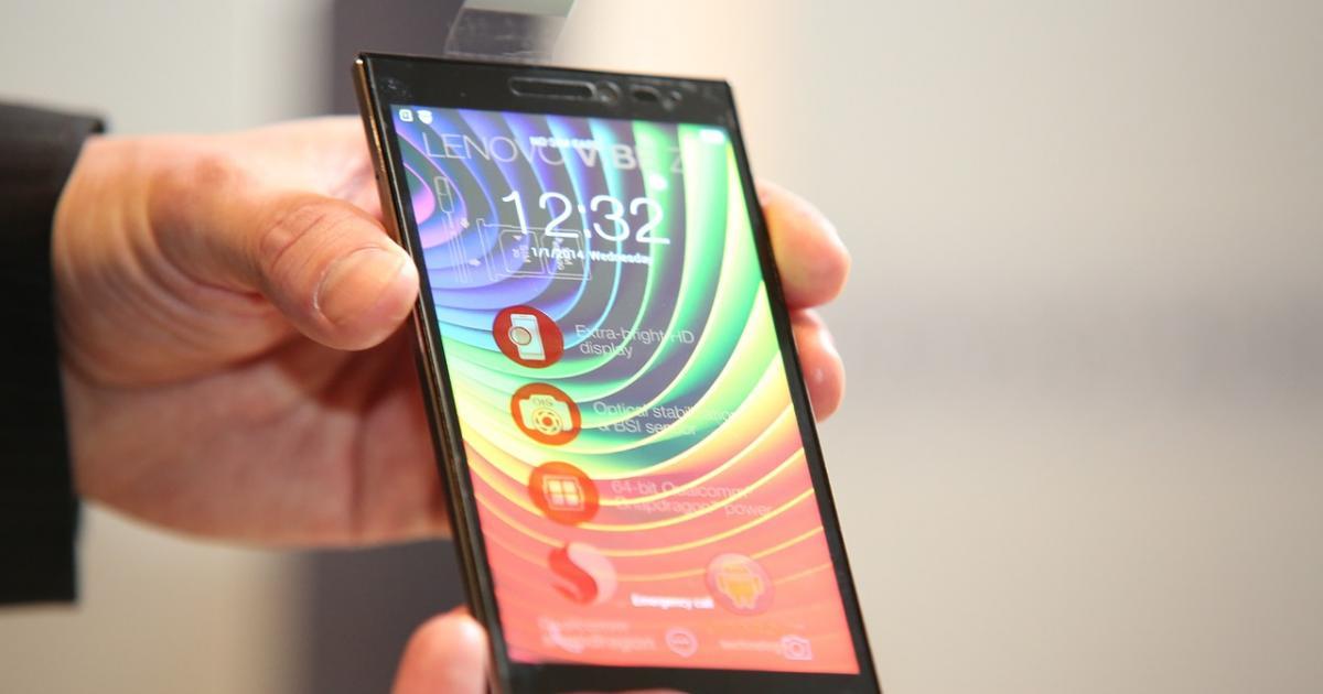 Lenovo to Enter PC, Smartphone Market in Ethiopia