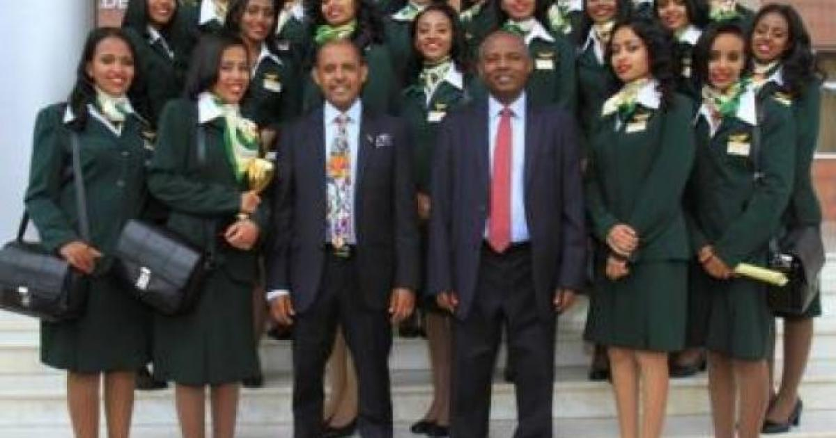 ETHIOPIA -Ethiopian aviation academy graduates 452 t...