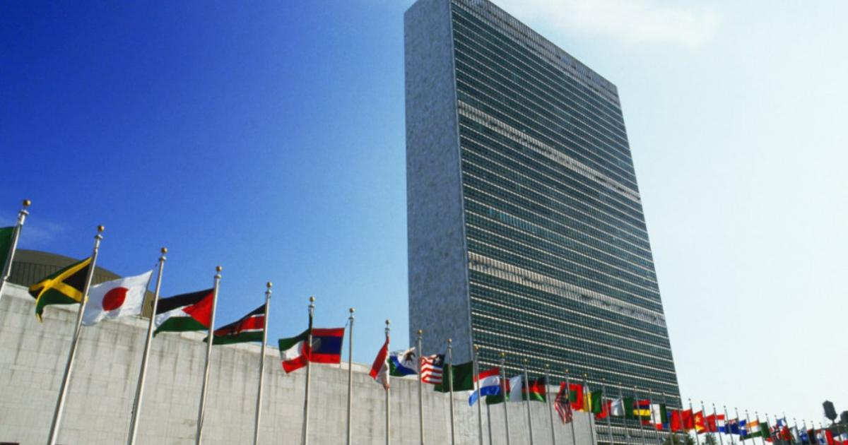 Ethiopia to assume presidency of UN Security Council next month