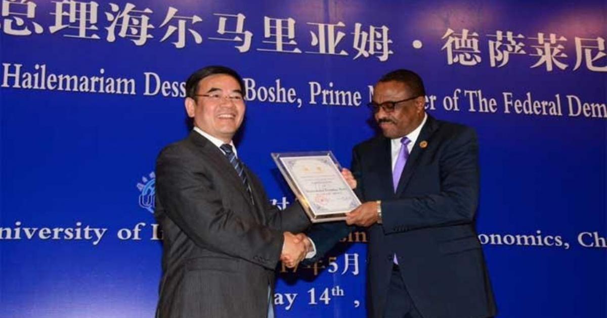 Chinese University honors PM Hailemariam