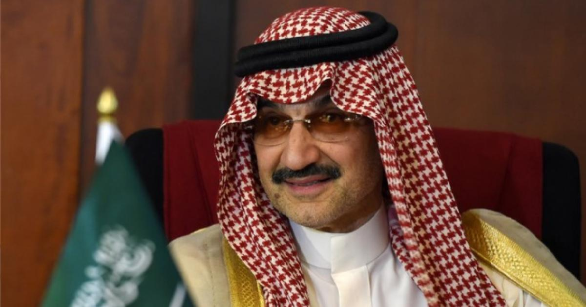 Saudi Arabia detains princes, ministers in anti-corruption probe