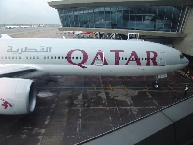 Qatar Airways Suspends Flight to Asmara