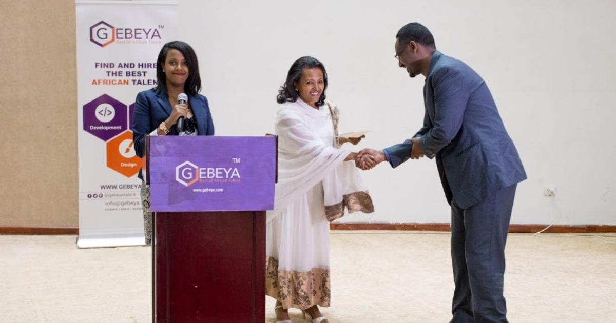 Gebeya Graduates First Batch of Developers