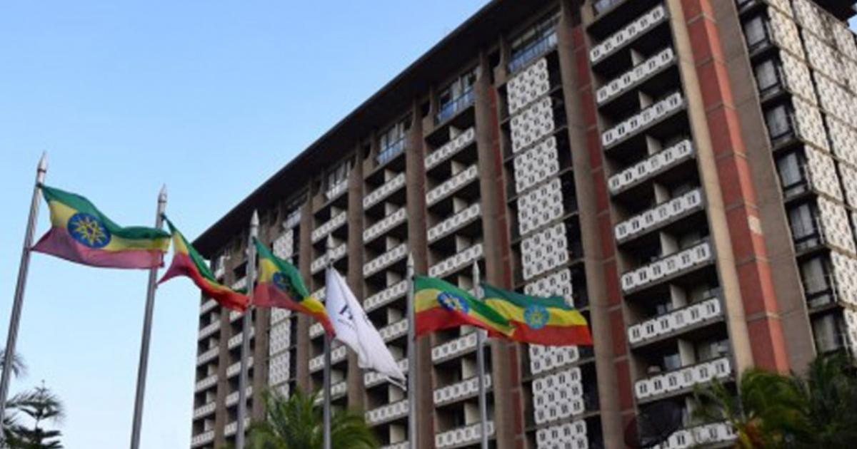 New Aviation Group Eyes Hilton, Ghion Hotels