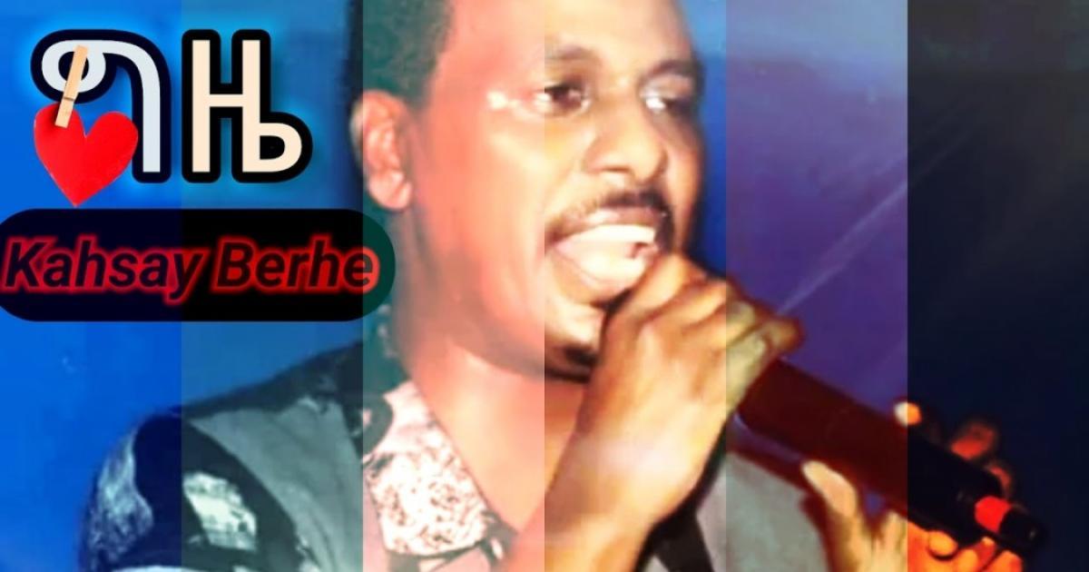 The Return of Kahsay Berhe – the Superstar