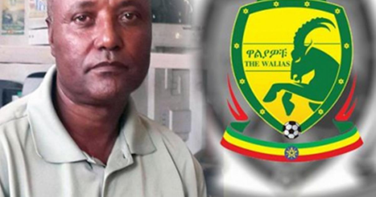 Ashenafi Bekele appointed coach of the Waliya's