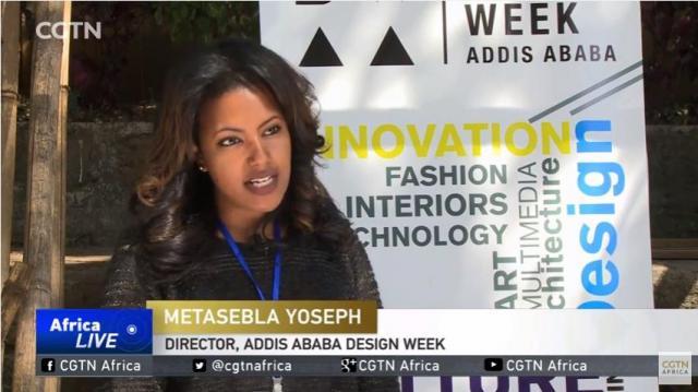 Annual exhibition showcases creative and design industries in Ethiopia