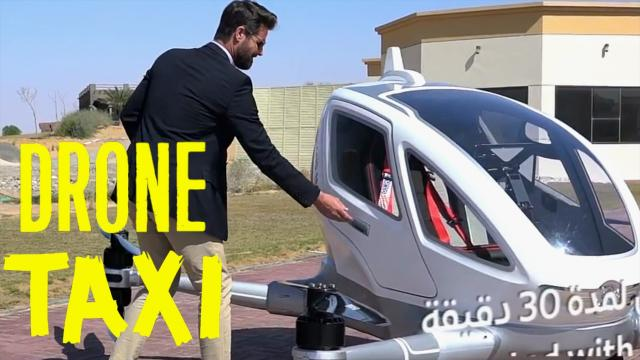 Unmanned Taxi In UAE - Drone Taxi Dubai EHang 184