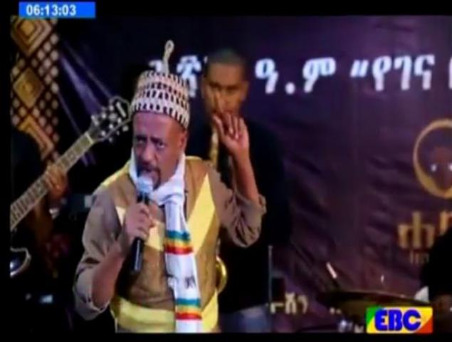 New Ethiopian Musical Comedy 2017 | Christmas