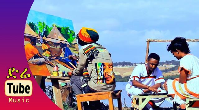 Neba Yo /Fano Boyz/ - Liyu (ልዩ) New Music Clip 2016 - Ethiopia