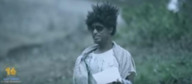 "Yirdaw Tenaw ""ሰራችልኝ""  Official Ethiopian Music Video 2017"