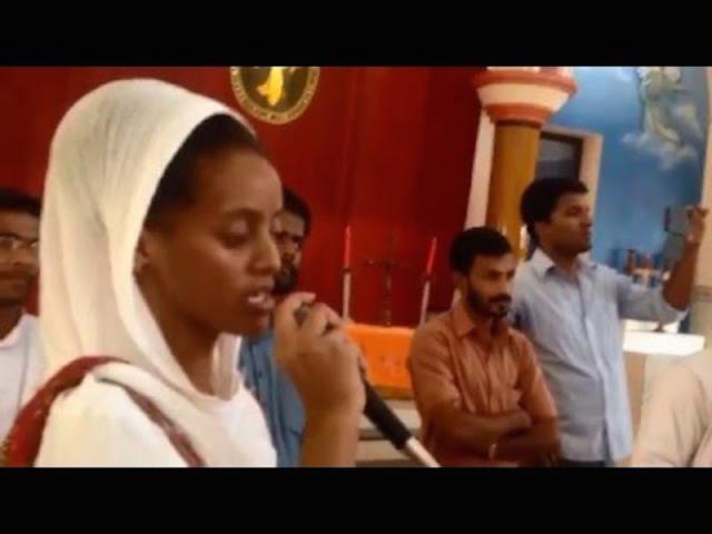 Orthodox Mezmur in English in India