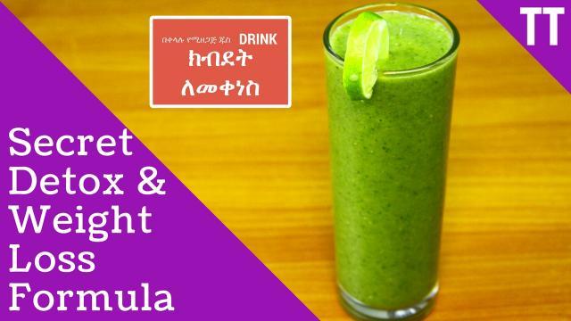 Eat Healthy | Secret Detox and Weight Loss Formula - Amazing Juice