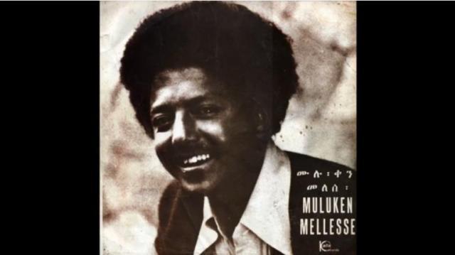 Muluken Mellesse - Jemeregn (ጀመረኝ) Ethiopian Oldies Music - 1976
