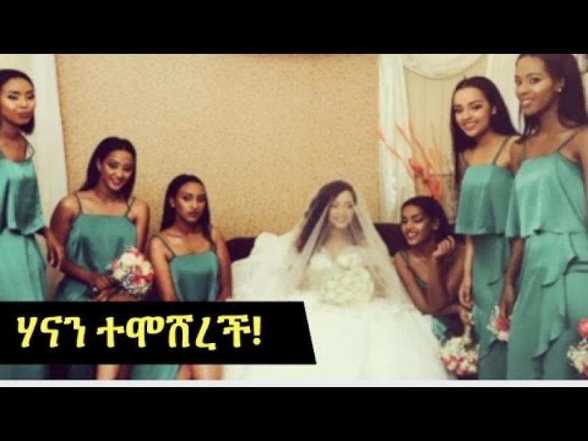 Hanan Tariq colorful wedding