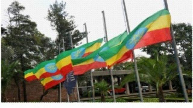 ETHIOPIA - HPR  has officially declared a three day long national mourning