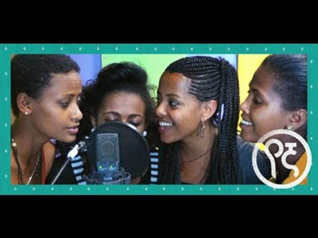 Yegna Band - Fikir (Ethiopian Music)