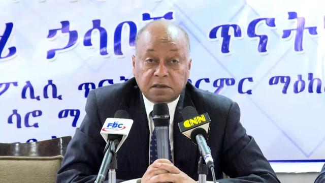 Abay Tsehaye Responds about a Good Governance