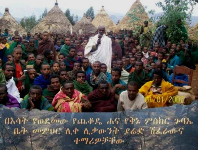 ETHIOPIA - Checkode hana Traditional school has been burnt on fire