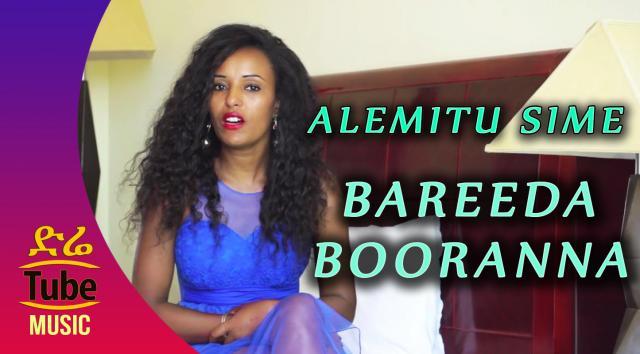 Ethiopia: Alemitu Sime /Asanti/ - Bareeda Booranna - NEW! Oromo Music Video 2016
