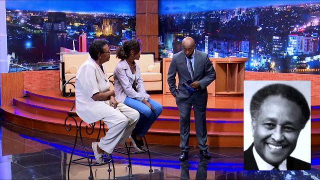 ETHIOPIA - Answer one question for a 100 Birr on Seifu Show Ep 12