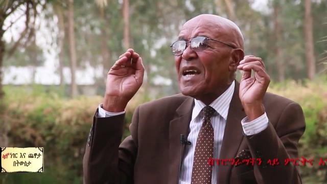 Ato Kassa Eskinder with Abebe Worku Part 2 - Kumneger Ena Chewata Be Tiwista - Ep5