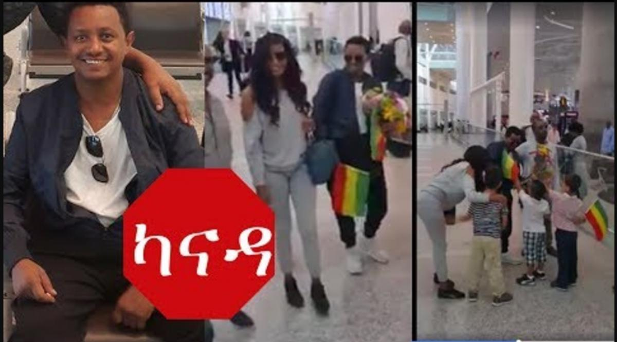 Artist Teddy Afro And His Wife Amleset Muchie Arrived In Canada