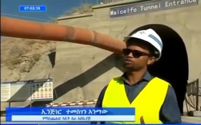 Mekelle-Weldia-Hara Railway project that connects 3 regions