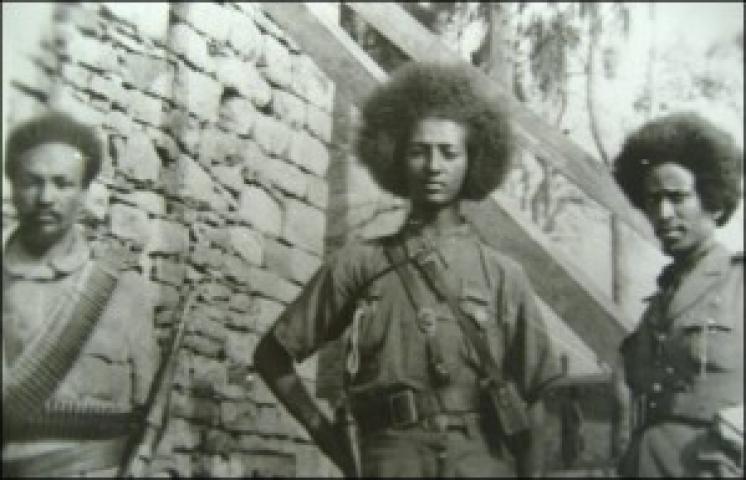 ETHIOPIA - Belay Zeleke, The Patriot Martyr!
