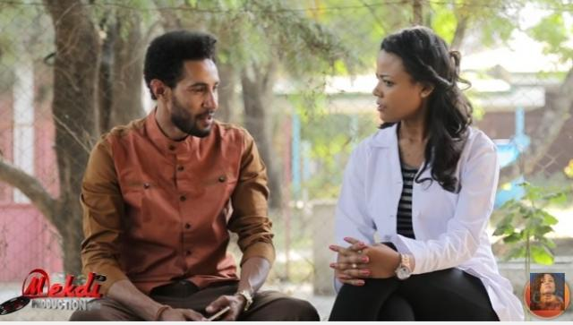 Mogachoch EBS Latest Series Drama - S05E103 - Part 103