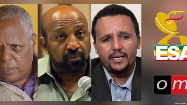 ETHIOPIA - The opposition party leader party responds about their charges