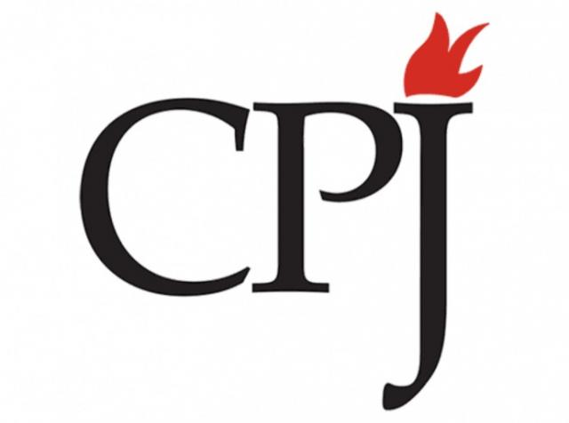 ETHIOPIA - CPJ asks Ethiopia to release 16 journalists from jail
