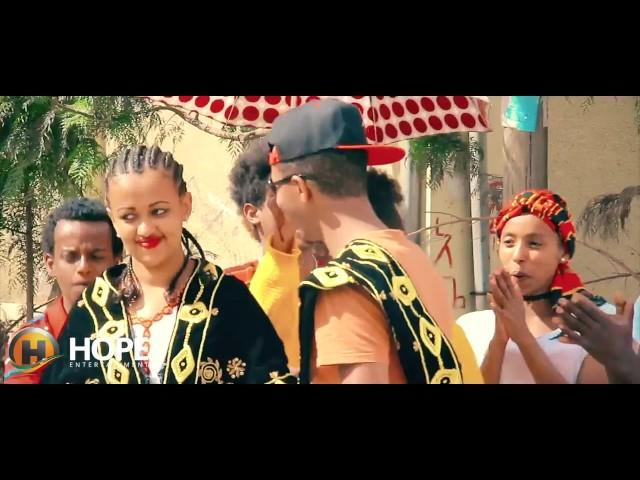 Mc Siyamregn - Gebahu Hagere - New Ethiopian Music 2017 Official Video