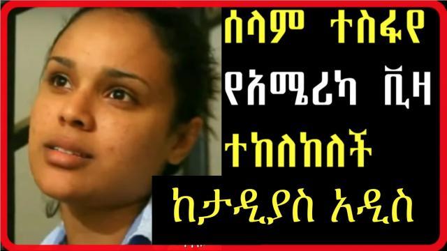 artist sex photo ethiopia