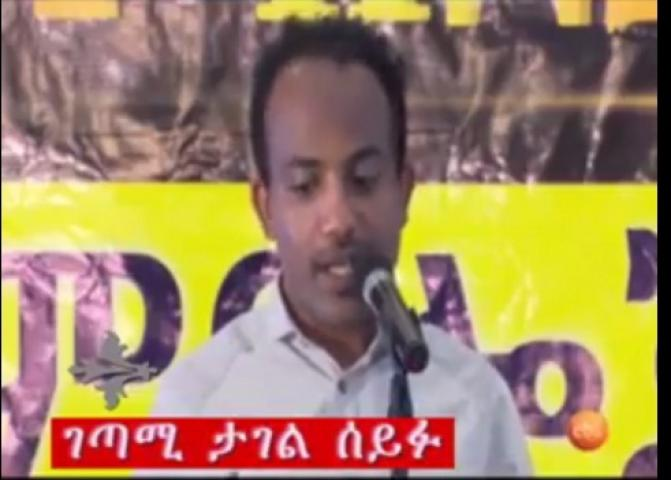 Poem by Poet Tagel Seifu about his Indian friend